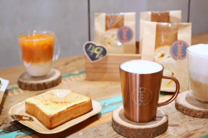 其美咖啡 被不動產耽誤的復古風咖啡店 大推清冰加咖啡配滷味