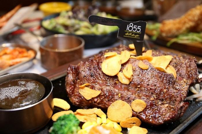 TGB很牛炭燒牛排學士店 冷藏美國牛排400度炭烤超香 羅宋湯肉多大塊 免費喝到飽不加價