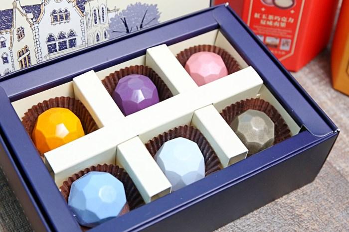 妮娜巧克力 如珠寶般的手工精品  來場味蕾的甜蜜浪漫旅行吧!