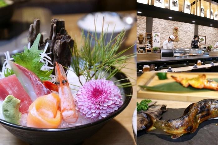 一貫手作壽司 中科商圈平價日本料理 無菜單料理不分平假日$1000起,商業午餐$298起