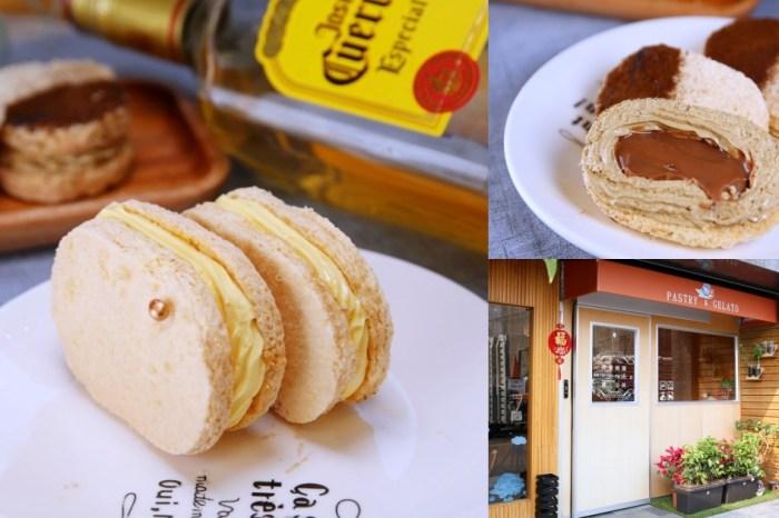 OS義式冰淇淋手作烘焙 品酒達克瓦茲竟然用獺祭2割3做也太奢華 還有貝禮斯、威士忌等五種口味