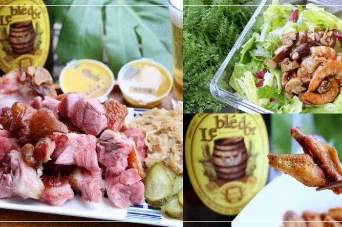 金色三麥 外帶66折 快把現釀啤酒蝦、椒香滿天飛、德國豬腳外帶回家慢慢吃