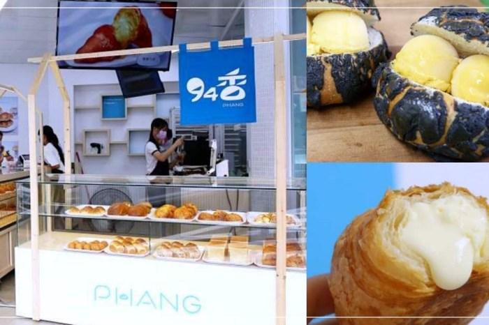 94香麵包店 超人氣爆漿可頌 艾斯菠蘿夾我是塔拉朵冰淇淋 草屯麵包店推薦