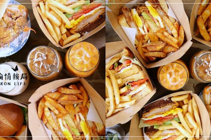 胖子哈利 南洋風早午餐 嗆辣叁峇生吐司三明治餐盒好豐盛 在台中第二市場旁