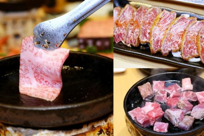 富田和牛燒肉推出母親節套餐 日本A5和牛、巧克力和牛、美國牛小排,再送母親節蛋糕 美味又超值