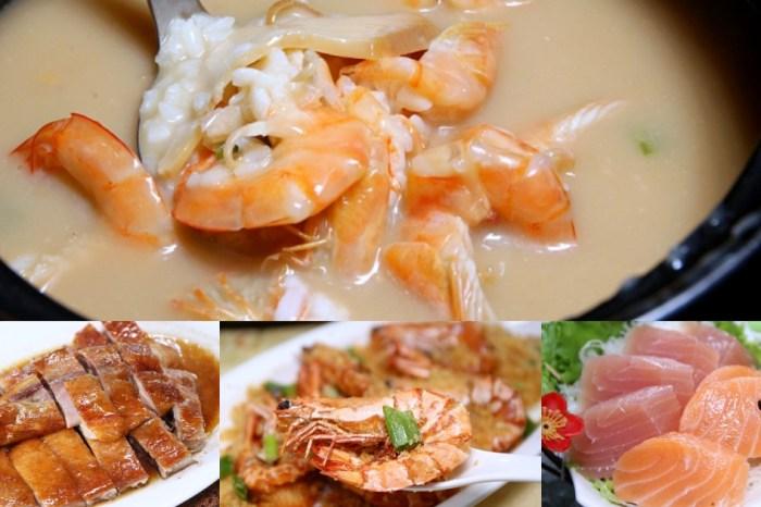 大祥海鮮燒鵝 大蝦、燒鵝、生魚片招牌料理全上桌只要$3000好超值 台中合菜推薦