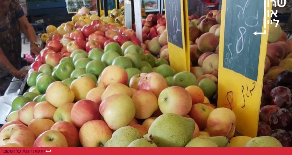 משק שוורצברג מהחקלאי לצרכן בהרצליה תפוחים ואגסים