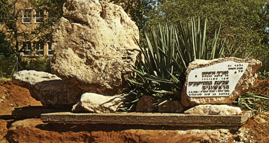 הצריף הראשון שבעת המתיישבים הראשונים אנדרטה
