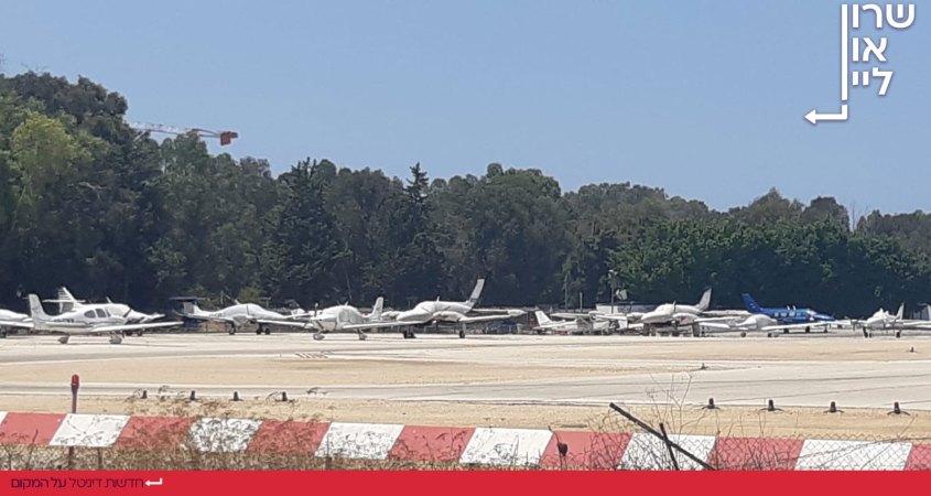 שדה תעופה הרצליה