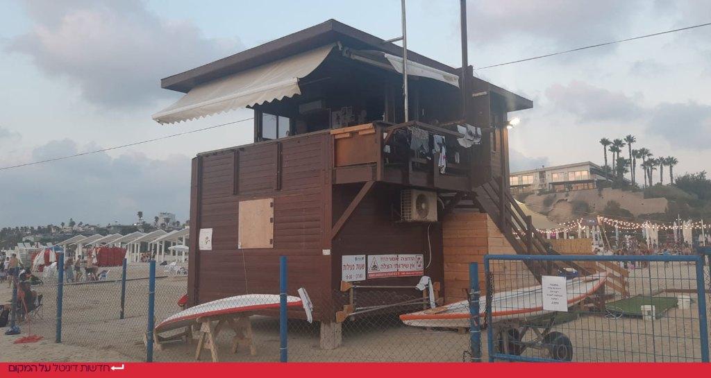סוכת מציל חוף אכדיה הרצליה אוגוסט 2020