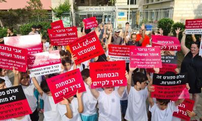 הפגנה בבית ספר דורון