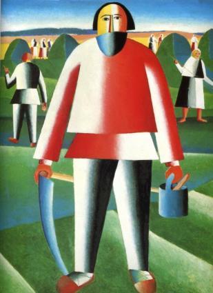 Mower, 1930