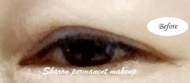 eyeline4b