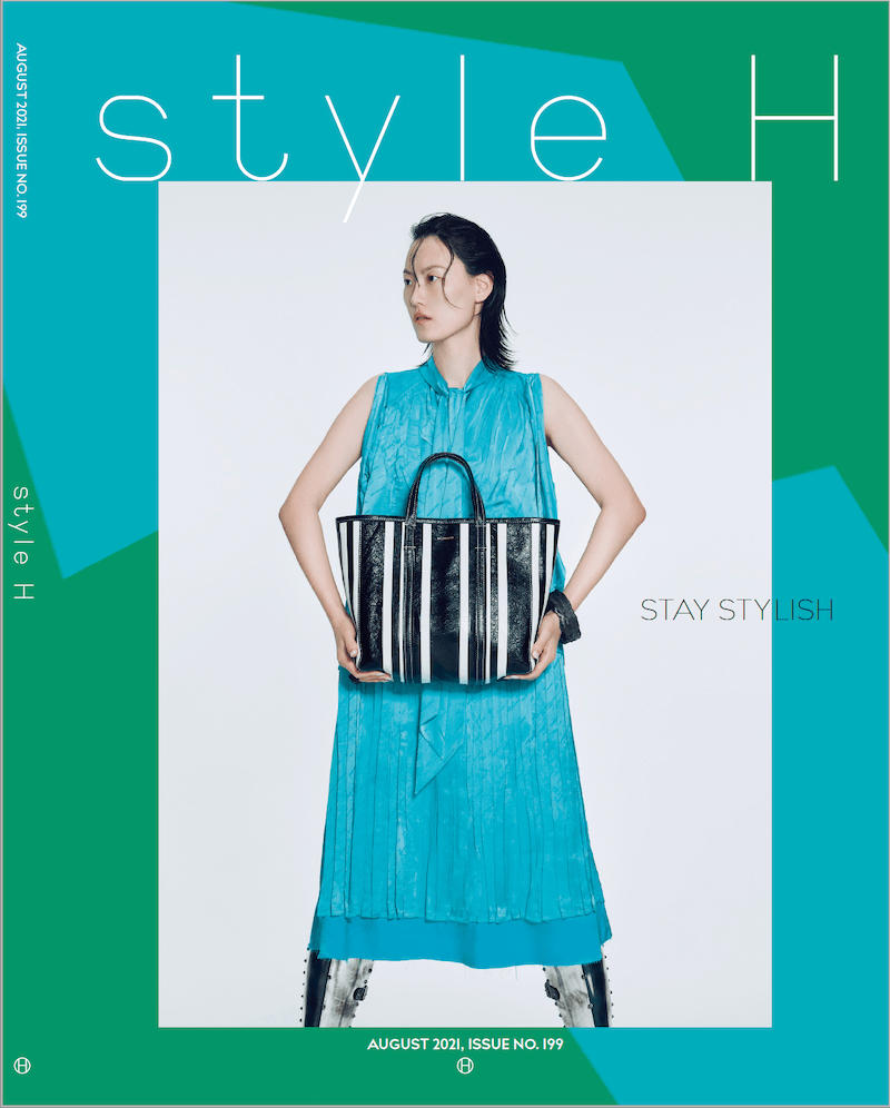 style H magazine cover
