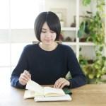 平成31年(2019年)の社労士試験に記述式の導入はある?