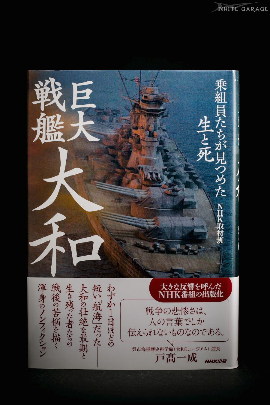 yamato040