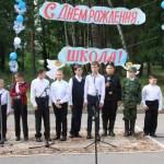 День рождение школы нам 17 лет!