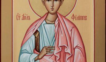 День тезоименинства  директора школы, наместника Николо-Шартомского монастыря архимандрит Филиппа