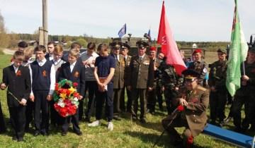 Празднование праздника День Победы