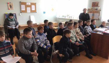 Научная конференция  в начальной школе