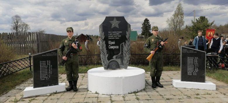 Митинг у памятника героям ВОВ