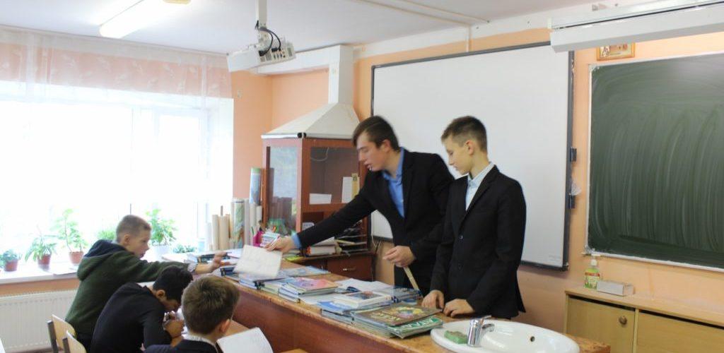 День учителя и самоуправления