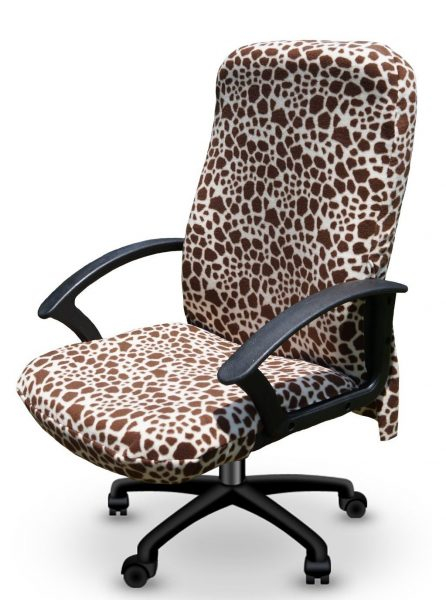 Best Decorative Print Office Chair Cover Cube Decor Zone This Month