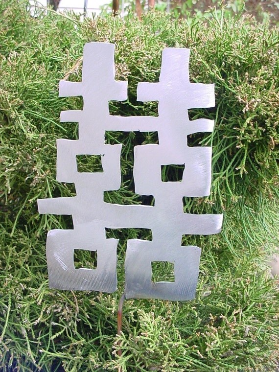 Best Steel Sanskrit Double Happiness Symbol Metal Yard Art Stake This Month