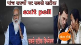 Exit poll 2021