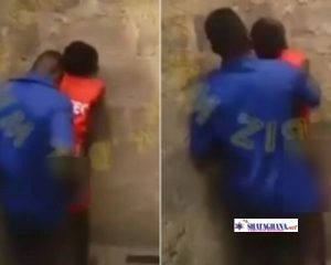 VIDEO: Two Students Caught 'Chopping' Themselves In Uncompleted Building