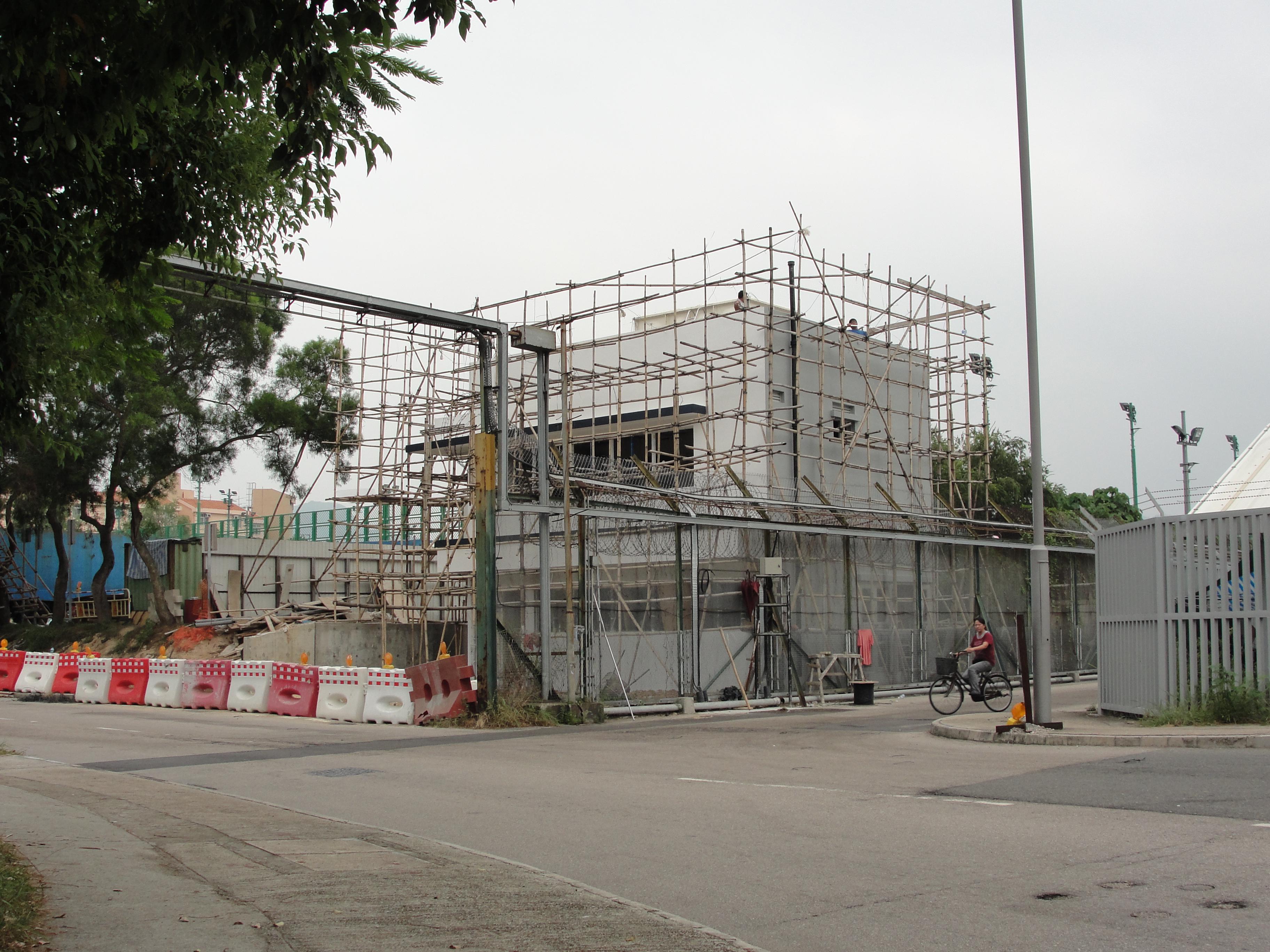 即將落成的沙頭角新禁區紙檢查站   Sha Tau Kok Blog