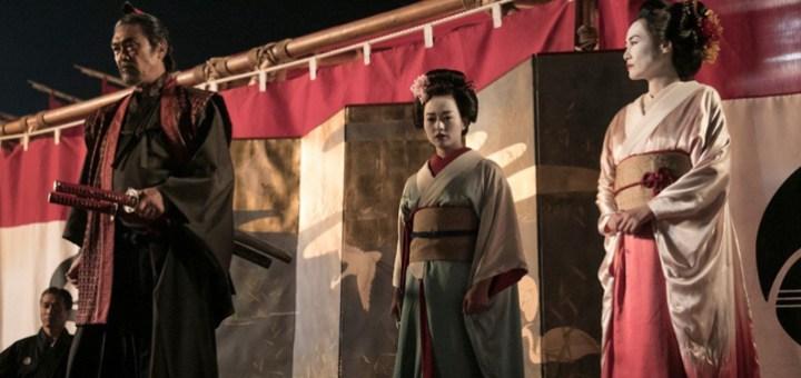 Westworld Episode 5 Theories Akane no Mai