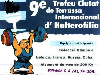 Афиша международного турнира в Испании, где мы также участвовали