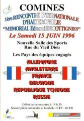 """Афиша первого международного турнира """"Memorial Edmond Decottignies"""" во Франции. Сейчас это крупный турнир, где участвуют 10-15 команд. А тогда, в 1996-м, мы были в числе первых 5-ти команд, которые дали путевку в жизнь этому турниру."""