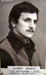 Хамзат Ахмадов
