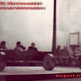 Мастер спорта СССР Хамзат Ахмадов был сильнейшим полулегковесом (в/к 60 кг) республики. Лучшие результаты: рывок - 115 кг, толчок - 145 кг.