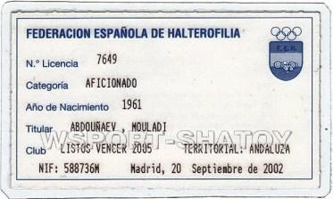 Лицензия Федерации тяжелой атлетики Испании