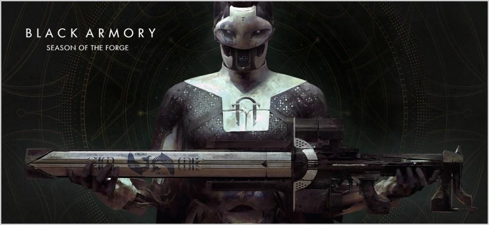 Black Armory Icon