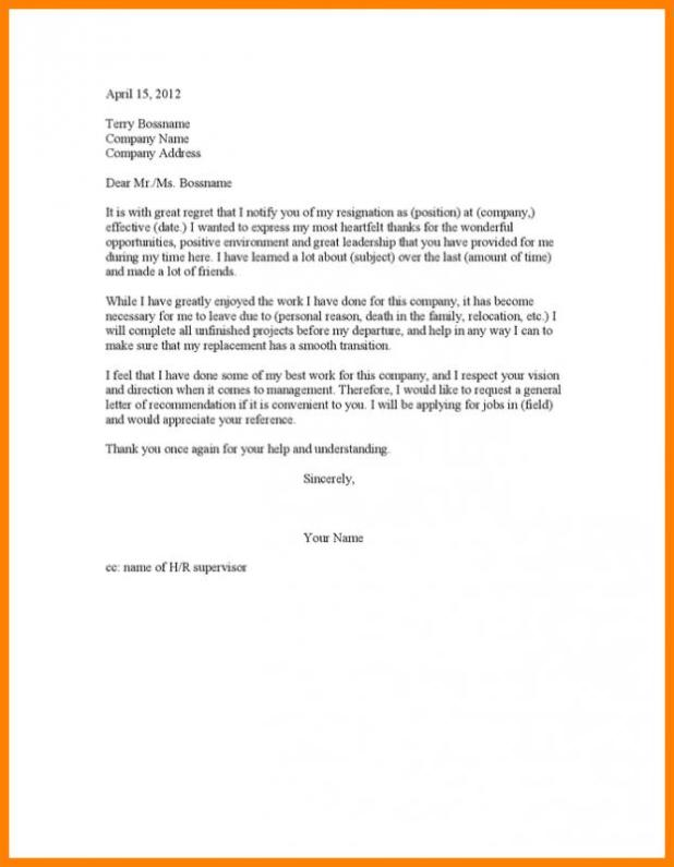 personal reference letter template shatterlion info