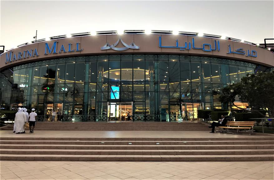 Marina mall, it doesn't look so beautiful outside, but it has a fancy interior