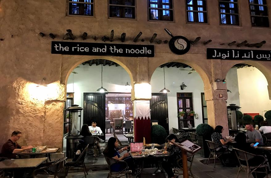 One of Doha's restaurant in the old town