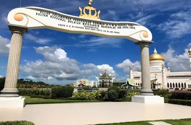 Downtown Park Archway - Bandar Seri Begawan, Brunei