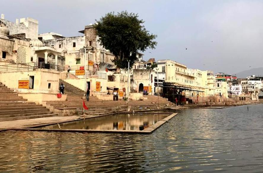 The holy lake of Pushkar