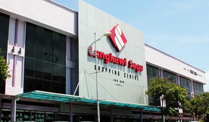 نتيجة بحث الصور عن مركز تسوق ساغا