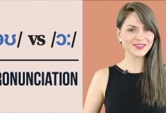 /əʊ/ vs /ɔ:/ | Learn English Pronunciation | Minimal Pairs Practice