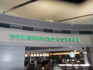 Chinese Starbucks