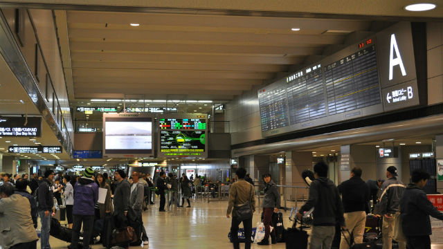 Best Airports for a Layover - Tokyo Narita