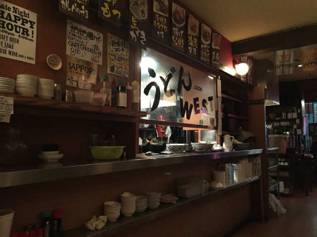 My Weekend in New York City - Udon West in Midtown
