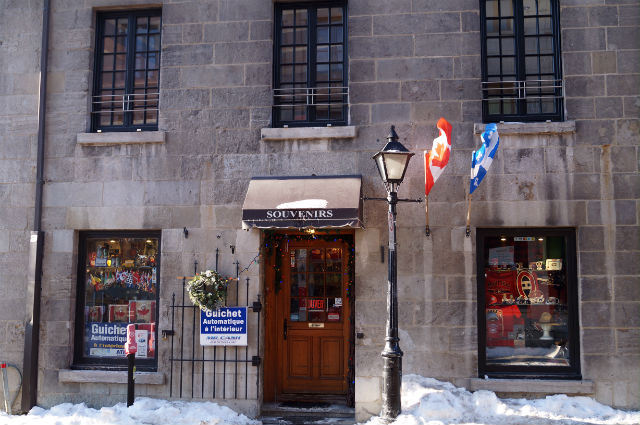 Montréal Québec - Store downtown in Montreal