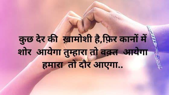 love status image